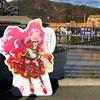 『アイカツ! in 富士急ハイランド』初日「AIKATSU☆STARS! FUJIYAMA LIVE!」レポ&園内レポ