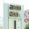 【大暑】岐阜県多治見では40.7℃・埼玉県熊谷では41.1℃・東京都青梅では40.8℃を記録!関東地方での40℃超えは2013年以来5年振り!!