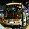 大阪(なんば)〜広島「ビーナス・サザンクロス号」(南海バス)