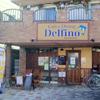 カフェ&ダイニング デルフィーノ Delfino  入曽店