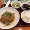 長者町の「四川料理 小青椒」で粉蒸排骨