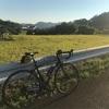 『Ride 28 #Chiba,#Minamiboso』