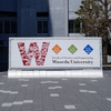 早稲田大学寄附講座~インターネットサービスにおける データ分析と機械学習~