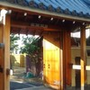 dk4130523(id:cj3029412)/ @nekohanahime さんのお誘いで京都まで旧2ちゃんねる「よよん」氏の墓参に行った
