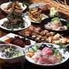 【オススメ5店】横須賀中央・三浦・久里浜・汐入(神奈川)にある焼き鳥が人気のお店