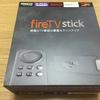 【ついカッとなって】Amazon fireTV stick【買った】