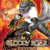 ブラッディロアエクストリームのゲームと攻略本 プレミアソフトランキング