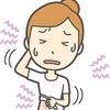 日本におけるアトピー  治療法が分散する問題について
