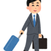 【Lifehack】スーツケースにバッグをとめるベルト/出張するビジネスパーソンには必須アイテム!?