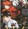 PS2 必勝パチンコ攻略シリーズ Vol.1 新世紀エヴァンゲリオン