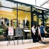カンボジア旅行記⑥【2日目(3)】フレンチレストランKhema(ケマ)で優雅な朝食!
