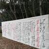 今週26日(土)は大門水郷公園に集まれ~【おかざきプレーパーク】