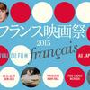 "<span itemprop=""headline"">「フランス映画祭」、6月に東京で開催(最新作など全12本)。</span>"