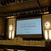 第15回定時株主総会が開催されました!