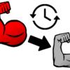 『筋肉(全身)に記憶を刻む!』