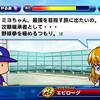 【選手作成】サクスペ「世紀末北斗高校 三塁手作成①」