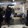 【トイレ】渋谷東急プラザのトイレと、さよなら銀座線渋谷駅