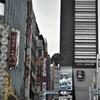 新宿で働く私が2年目に遭遇した仰天のエピソード