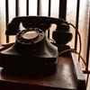 5Gが生む新産業革命 ~黒電話から10年毎に進化し5G時代へ~