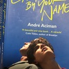 call me by your name 柔らかな部分をよびおこす作品