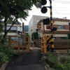 中野水道東小路踏切は超短い遮断機で狭い!阪急岡本~芦屋川間【神戸市東灘区】