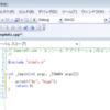 Visual Studioのコードフォーマッタでソースコードを整形する