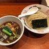 【ラーメン】ほん田 東十条で 限定 濃厚昆布水の淡麗つけ麺(醤油)