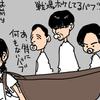 映画『半世界』阪本順治監督の未成熟日本男子批判でもありそれゆえに青春映画でもあり(ネタバレあり)