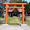【御朱印なし】亀田郡七飯町藤城 藤城稲荷神社