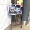 コドモドラゴン 47都道府県 Oneman Tour「ヘッドバンギング」@新横浜 NEW SIDE BEACH!!