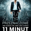 意味不明の欧州映画 ◆ 「イレブン・ミニッツ」