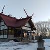 新年のお喜びを申し上げます~釧路神社で初日の出
