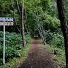 札幌の屯田防風林は札幌市民の隠れた憩いのスポット。散策を存分に楽しんで下さい。
