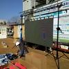 建設現場のICT化に役立つ電子朝礼看板