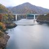 山形・長井ダムの紅葉