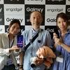 【Galaxy S9/S9+】驚愕のカメラ機能!スーパースローと絞り搭載でスマホを超えた撮影体験【Engadget TV × Galaxy感謝祭】 #GalaxyS9 #fes