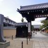壬生寺にて満願書を受け取り&重ね印の御朱印