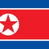 朝鮮民主主義人民共和国の人民のことを考える