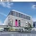 ヨドバシ仙台第1ビル開発計画、ついに内容発表!12階建て商業施設とオフォスが2023年春に竣工!