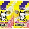 ライオンの「在庫あり」ならコチラっ | フローラルソープ