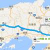 新庄・蒜山スーパートレイル 2017 その①