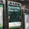 six回目・sept回目/シソンヌライブ[neuf]