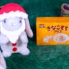 【チロルチョコ きなこもちアイス】ファミリーマート 12月24日(火)新発売、コンビニ アイス 食べてみた!【感想】
