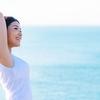 肩こり対策!三角筋の痛みをケアする方法