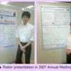 第22回 日本環境毒性学会
