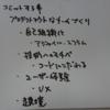 """【勉強会メモ】DevLOVE関西2017 commitment 〜""""何""""にコミットするのか?〜"""