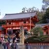 御朱印帳と摂社の御朱印まとめ 京都・八坂神社