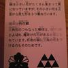 紋切りあそび。。。江戸時代の遊びから。