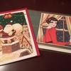 ☆ クリスマスカード ☆