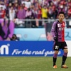 京都サンガFCユース出身選手ベストイレブン組んでみた。